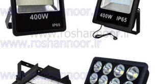 لامپ ال ای دی 400 وات