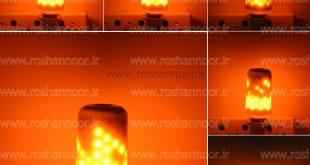 لامپ ال ای دی طرح آتش