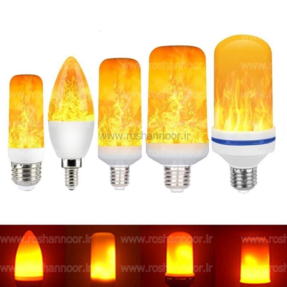لامپ ال ای دی طرح آتش، نوری ترکیبی از رنگ زرد و نارنجی دارد که حس مشعل گرم و نورانی را القا می کند. شکل نوری و خاموش – روشن شدن لامپ ال ای دی طرح آتش به شکل رقص نور بوده و LEDها در حالت جالب و زیبایی از خود نور ساطع می کنند.