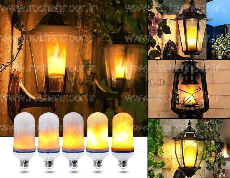 اخیراً یکی از جدیدترین مدل های لامپ که وارد بازار شده و از استقبال بی نظیر خریداران روبرو شده است؛ لامپ ال ای دی طرح آتش می باشد. دیودهای نورانی لامپ ال ای دی طرح آتش به شکلی در کنار هم قرار گرفته اند که در هنگام روشن شدن؛ تداعی شعله مشعل یا آتش را دارد.