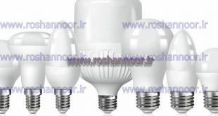 لامپ ال ای دی سیماران