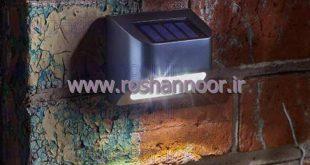 چراغ خورشیدی ضد آب